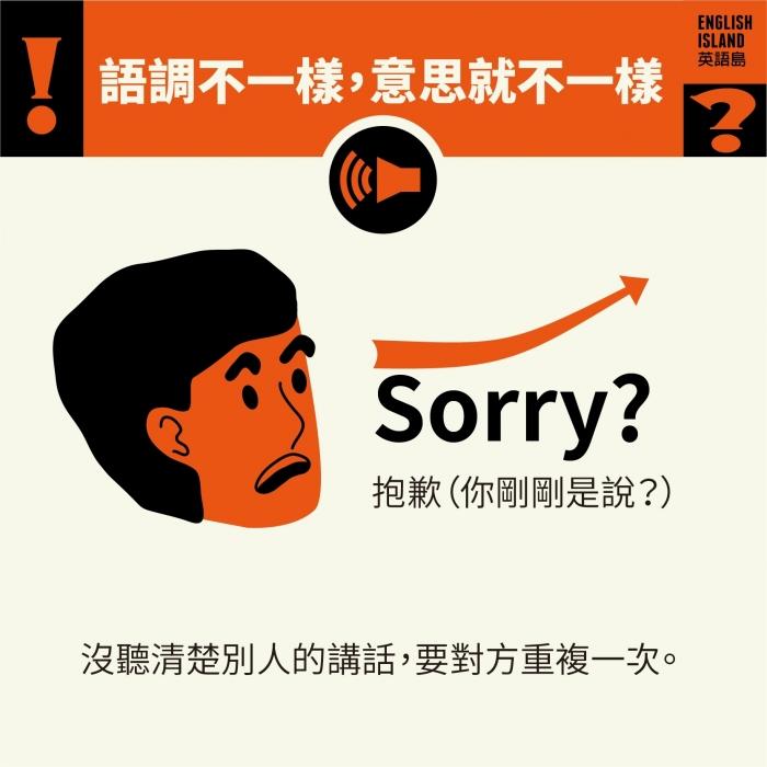 英語 重複